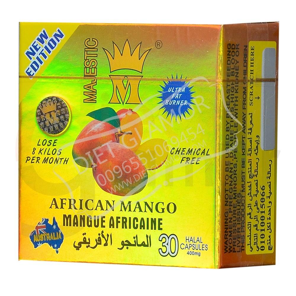 African Mango Diet Glamor Ksa