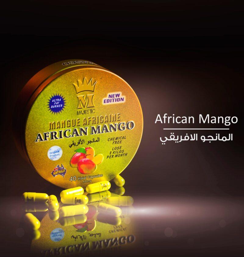 حبوب المانجو الافريقية للتخسيس AFRICANO MANGO