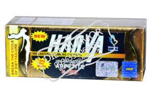 كبسولات هارفا للتخسيس HARVA