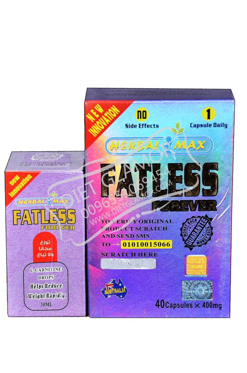 كبسولات فات ليس للتخسيس fatless