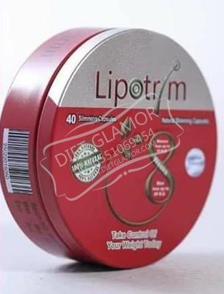 كبسولات ليبوتريم المدور للتخسيس LIPOTRIM