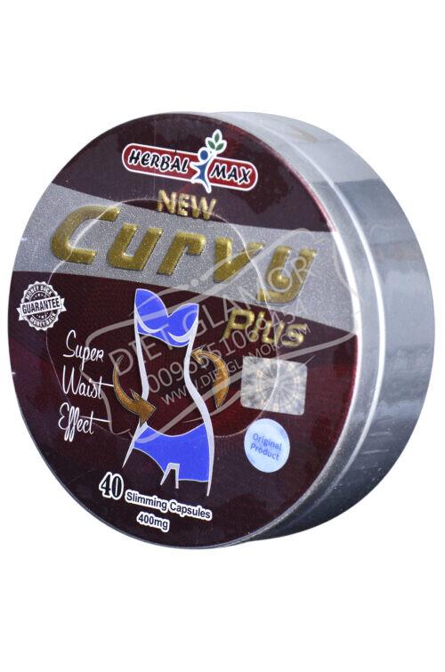 كبسولات كيرفي بلس المدور للتخسيس Curvy plus