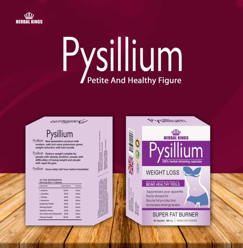كبسولات بيسيلليوم للتخسيس Pysillium