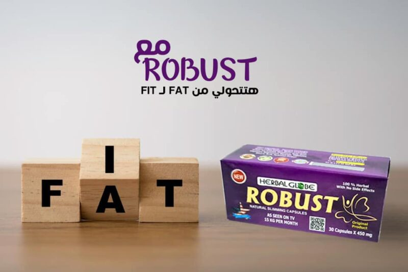 كبسولات هيربال جلوب روبست للتخسيس Herbal Globe ROBUST